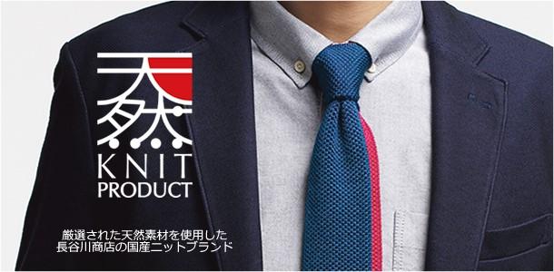 HASEGAWA KNIT PRODUCTS