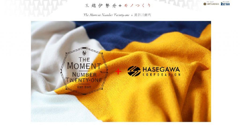 "Mitsukoshi Isetan""The Moment Number Twenty-one + HASEGAWA"""