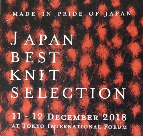 JAPAN BEST KNIT SELECTION 2018