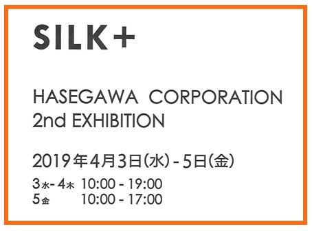 "We are holding the second exhibition of our own ""SILK+""."