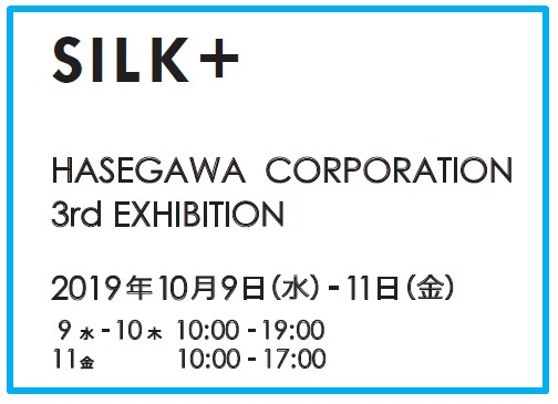 "We are holding the third exhibition of our own ""SILK+""."