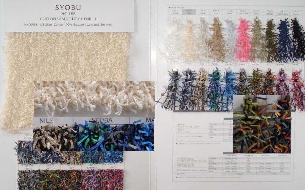 新商品のご案内 – SYOBU-