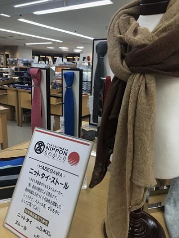 高島屋「NIPPONものがたり + 長谷川商店」