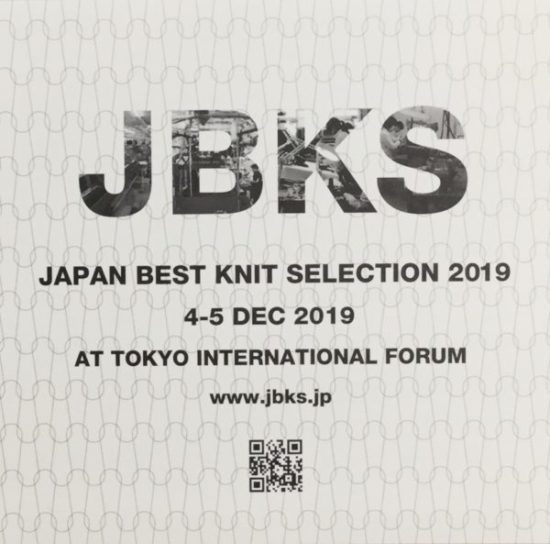 「JAPAN BEST KNIT SELECTION 2019」に出展します