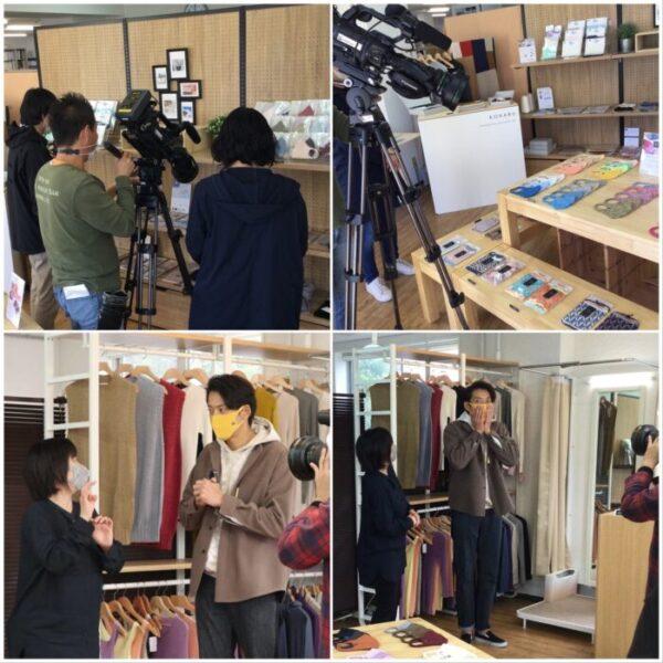 東海テレビ「スイッチ」の取材を受けました
