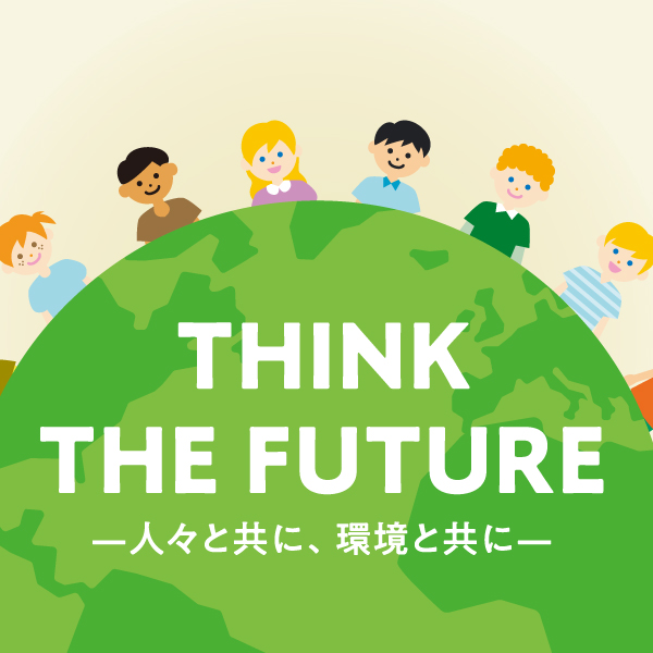 松坂屋名古屋店【THINK THE FUTURE】に出店します